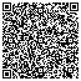 QR-код с контактной информацией организации МУП ЭКСПРЕСС