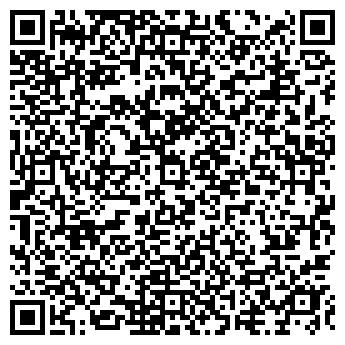 QR-код с контактной информацией организации ЛИЗИНГОВЫЙ ЦЕНТР