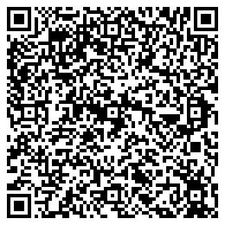 QR-код с контактной информацией организации РУСЬ, МУП