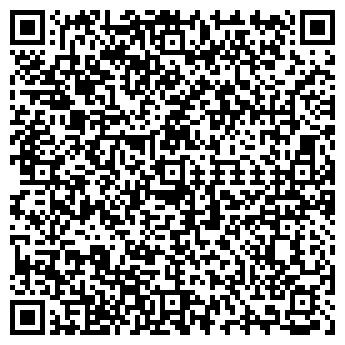 QR-код с контактной информацией организации ВЕРШИНА ТОО