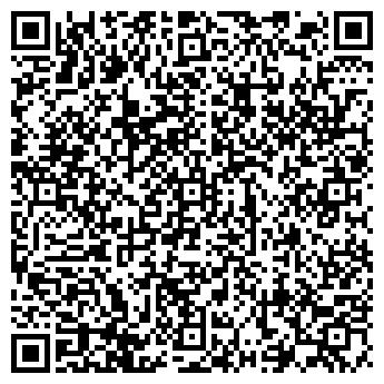 QR-код с контактной информацией организации № 23 РУСЬ ПУНКТ ПРОКАТА