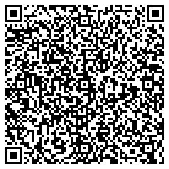 QR-код с контактной информацией организации РУСЬ № 5 ПУНКТ ПРОКАТА, МУП