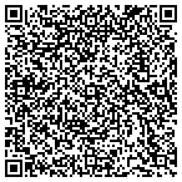 QR-код с контактной информацией организации ВЕСТ ТОО ТД КАРАГАНДИНСКИЙ ФИЛИАЛ