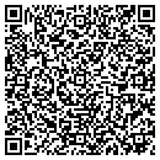 QR-код с контактной информацией организации АЭРОДИЗАЙН