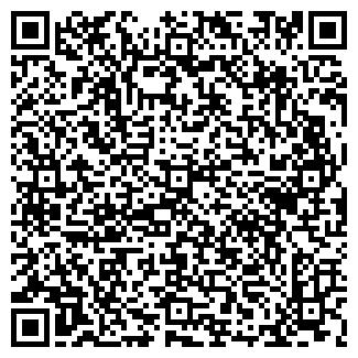 QR-код с контактной информацией организации БУГИ