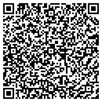 QR-код с контактной информацией организации БЕЛАЯ РОЗА