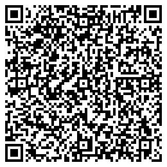 QR-код с контактной информацией организации ДОМ ФОТО-ПЛЮС