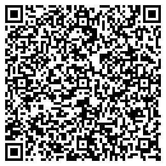 QR-код с контактной информацией организации ФОТО-ЛЭНД