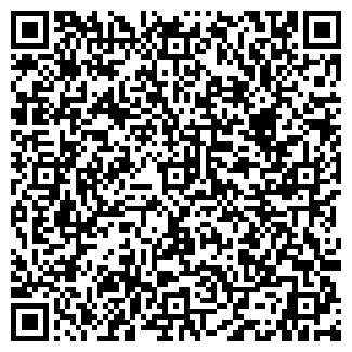 QR-код с контактной информацией организации САДАКОВ Н.Н., ЧП