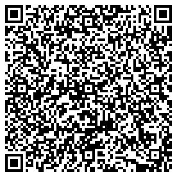 QR-код с контактной информацией организации ФОТОПОЛИГРАФИЧЕСКИЙ САЛОН