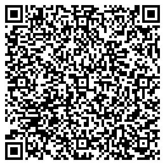 QR-код с контактной информацией организации ФОТОСАЛОН