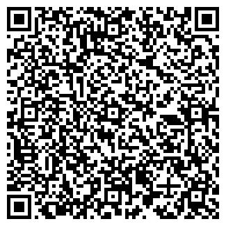 QR-код с контактной информацией организации РУМБА