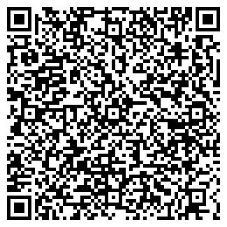 QR-код с контактной информацией организации СКВИРЭЛ