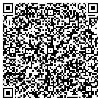 QR-код с контактной информацией организации ВОСХОД САДОВОДЧЕСКОЕ ТОВАРИЩЕСТВО
