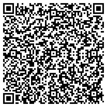 QR-код с контактной информацией организации ВИСТА ЛТД ТОО