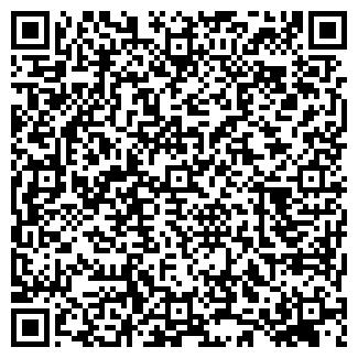 QR-код с контактной информацией организации МОБИЛАЙФ