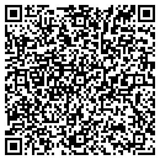 QR-код с контактной информацией организации ООО КОРНЕР-Н