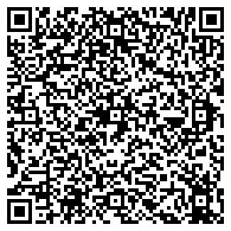 QR-код с контактной информацией организации ЛАВТ