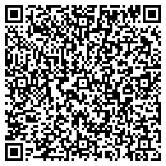 QR-код с контактной информацией организации ЭКРАН-ЭКСПРЕСС