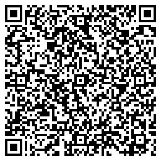QR-код с контактной информацией организации ВМТ-К ТОО