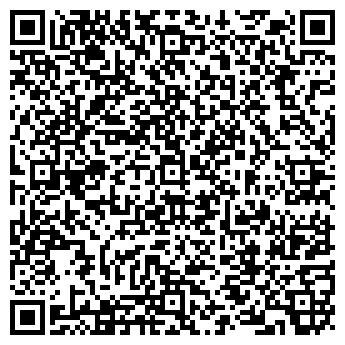 QR-код с контактной информацией организации ОФИСНАЯ ТЕХНИКА, ООО