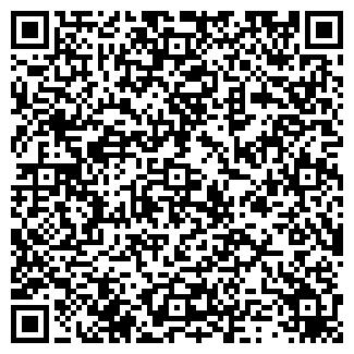 QR-код с контактной информацией организации ДЕТСКАЯ МОДА