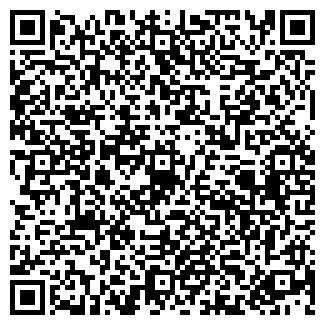 QR-код с контактной информацией организации ООО АЛЕНА