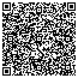 QR-код с контактной информацией организации ООО СЛАВЭКС