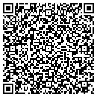 QR-код с контактной информацией организации СЛАВЭКС ТД