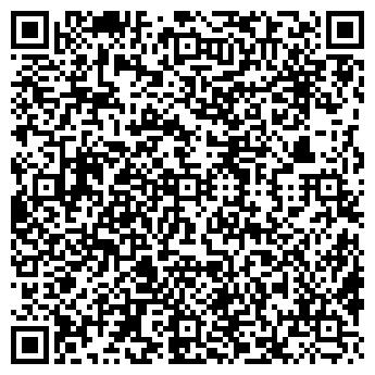 QR-код с контактной информацией организации № 15 ФИЛИАЛ РУБИН