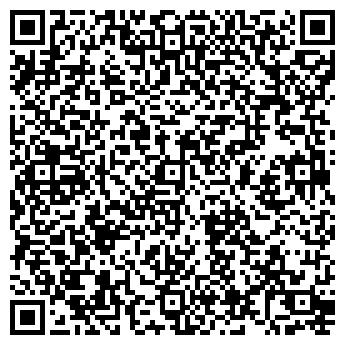 QR-код с контактной информацией организации СЕРЕБРО БРИЛЛИАНТЫ ЗОЛОТО
