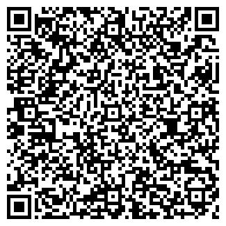 """QR-код с контактной информацией организации """"ПРЕМЬЕР"""""""