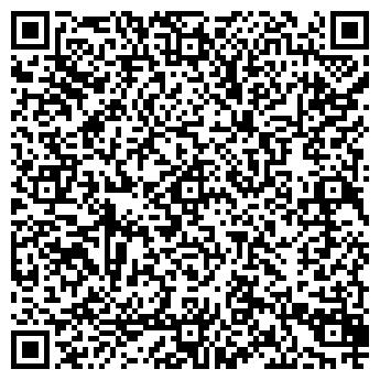 QR-код с контактной информацией организации ИП ФЭН ШУЙ