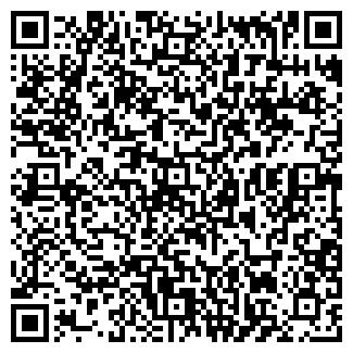 QR-код с контактной информацией организации АМТУР
