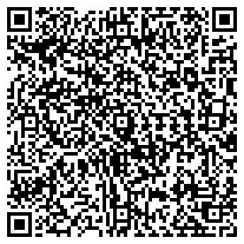 QR-код с контактной информацией организации ХРУСТАЛЬНЫЙ ЗВОН