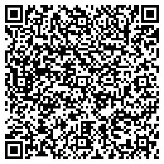 QR-код с контактной информацией организации ЗОЛОТАЯ ЛЕДИ