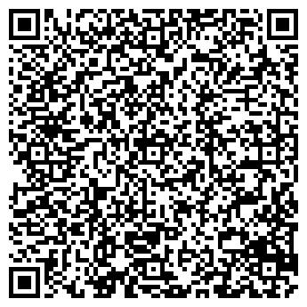 QR-код с контактной информацией организации ЦВЕТУЩАЯ ПОЛЯНА