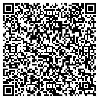 QR-код с контактной информацией организации ВСЕ ДЛЯ ШИТЬЯ