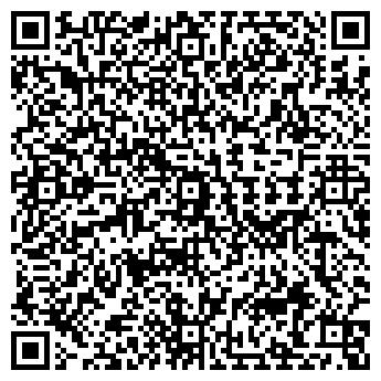 QR-код с контактной информацией организации ГАЛАНТЕРЕЯ ТОО