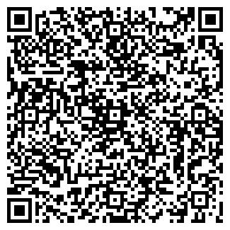 QR-код с контактной информацией организации ПОЛИНА
