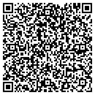 QR-код с контактной информацией организации ООО ТЕКСТИЛЬ-СЕРВИС