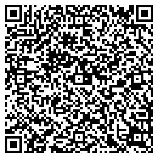 QR-код с контактной информацией организации ИП ТЮЛЬПАН