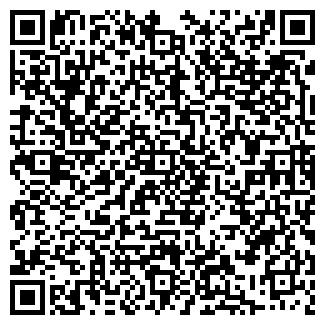 QR-код с контактной информацией организации ООО ВЯТСКАЯ ОХОТА