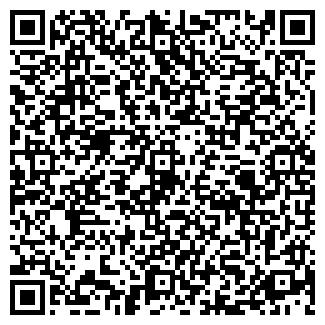 QR-код с контактной информацией организации ВЕРОС