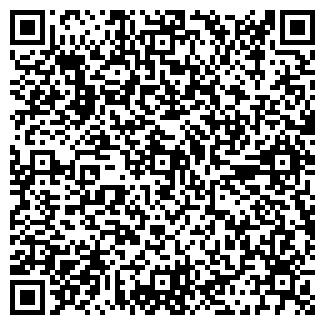 QR-код с контактной информацией организации МУП СПОРТТОВАРЫ