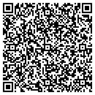 QR-код с контактной информацией организации INTER-SPORT