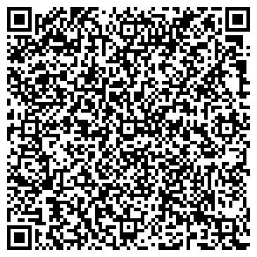 QR-код с контактной информацией организации ГЕРКУЛЕС МАГАЗИН СПОРТИВНОГО ПИТАНИЯ