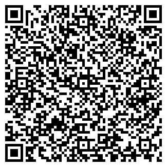QR-код с контактной информацией организации АГРОИНВЕСТЦЕНТР