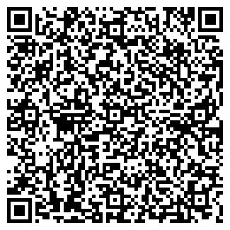 QR-код с контактной информацией организации КЕША