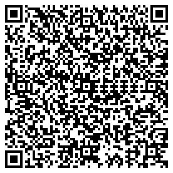 QR-код с контактной информацией организации КРИВОШЕИН А.А., ЧП